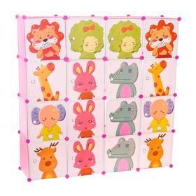Шкаф модульный для игрушек «Друзья» белый, розовый, 16 дв., 14 отсеков