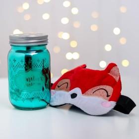Набор свеча и маска для сна «Я твой подарок», 8,4 х 16,1 х 8,4 см