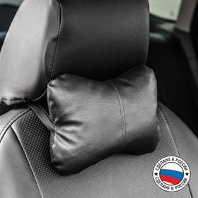 Car pillow for neck, faux leather, black, 18х26 cm