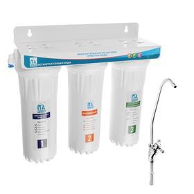 Система для фильтрации воды ITA Filter Онега, 3-х ступенчатый, антижелезо
