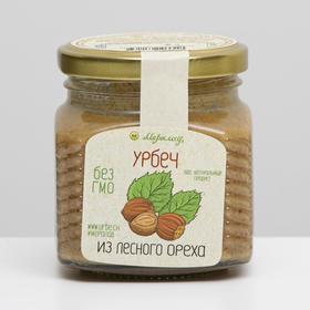 Урбеч из лесного ореха, 230 г