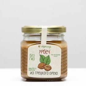 Урбеч из грецкого ореха, 230 г