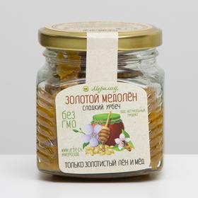 Урбеч «Золотой медолён», 230 г