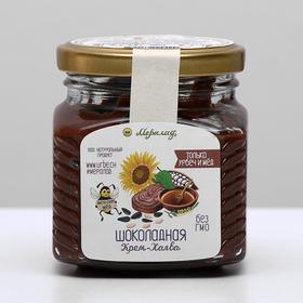 Урбеч «Крем-халва шоколадная», 230 г