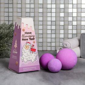 Набор Have llamazing New Year, бомбочки для ванн 3 шт