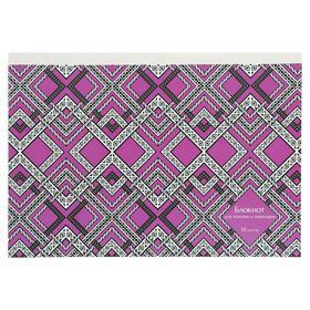 Блокнот для эскизов и зарисовок А4, 10 листов на скрепке 'Геометрический орнамент', обложка мелованный картон, блок офсет 80 г/м2 Ош
