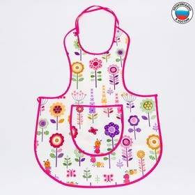 Apron bib, art. 0070, with