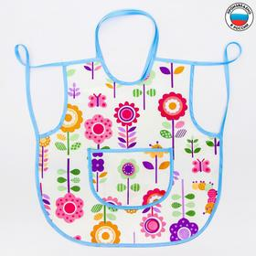 Apron bib, 36h36 cm, art. 0071, with