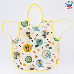 Apron bib, art. 0084, with a pattern
