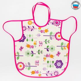 Apron bib, art. 0084, patterned