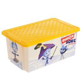 Детский ящик для хранения игрушек «Фиксики», 12 литров, цвет жёлтый
