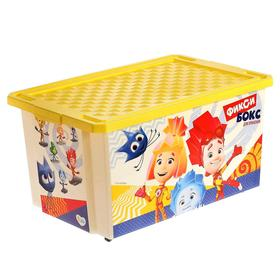Детский ящик для хранения игрушек «Фиксики», 57 литров, цвет жёлтый