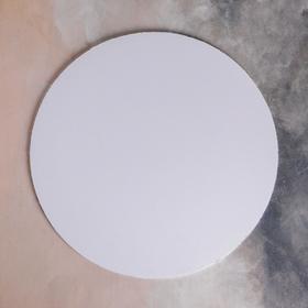 Артборд круглый, d= 20 см