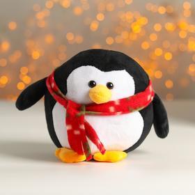 Мягкая игрушка «Пингвин», в шарфе