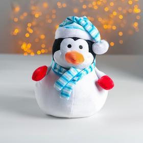 Мягкая игрушка «Пингвин», в колпаке