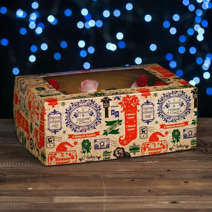 """Коробка картонная на 6 капкейков """"С Новым годом,крафт"""" ,с окном, 25 х 17 х 10 см"""