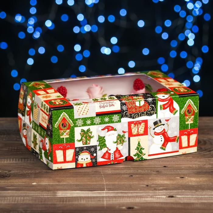"""Коробка картонная на 6 капкейков """"Новогодний микс"""", с окном, 25 х 17 х 10 см"""