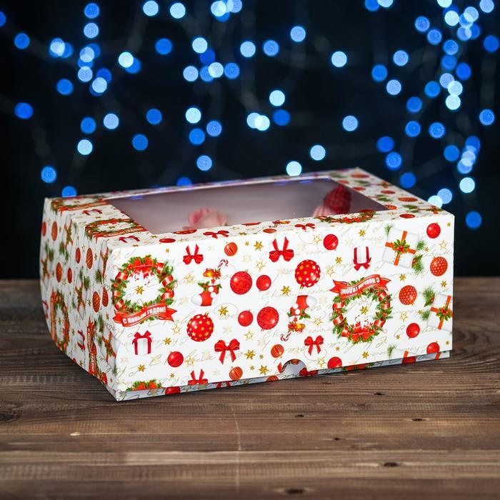 "Коробка картонная на 6 капкейков ""Рождество"" ,с окном, 25 х 17 х 10 см"