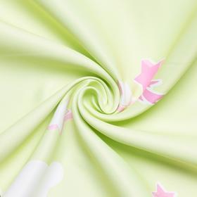 Ткань портьерная 10 м ш. 280 см «Саванна», цвет фисташковый