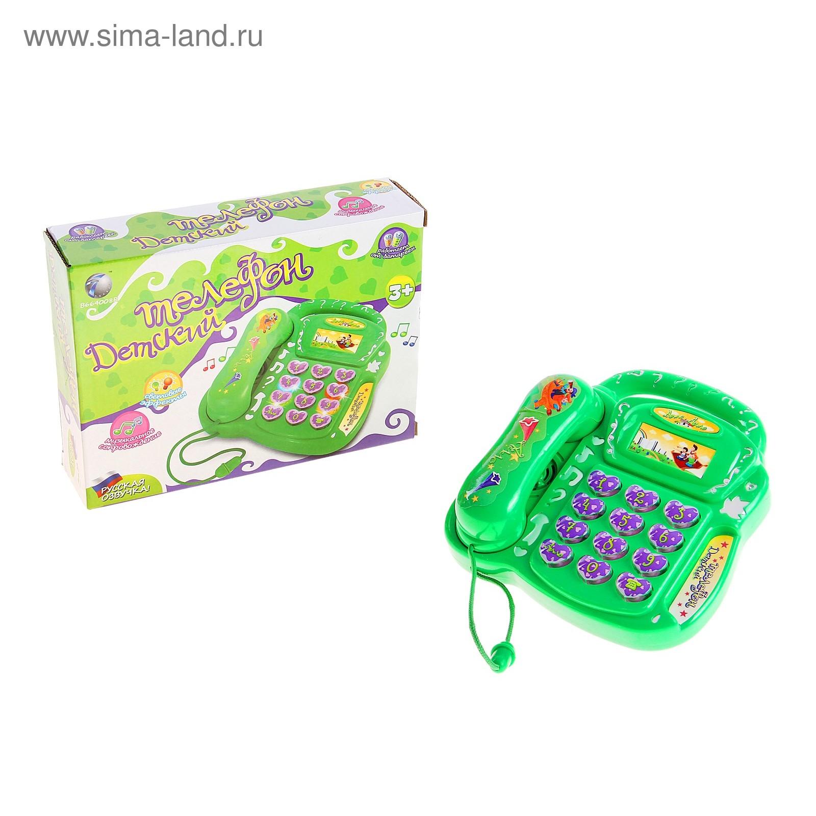 576e9cee3034 Телефон детский, звуковые эффекты, работает от батареек (624207 ...