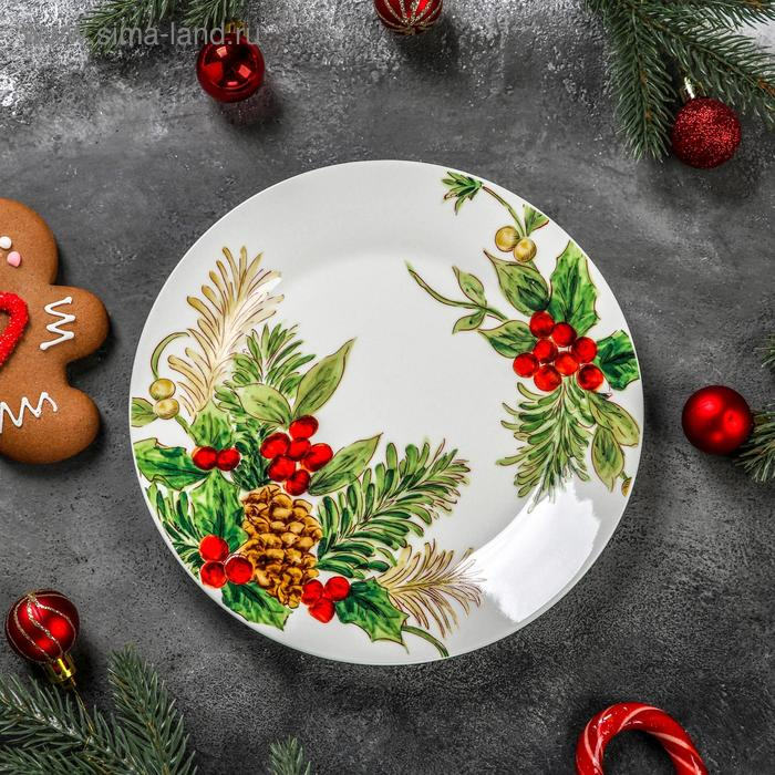 "Dessert plate ""Christmas"" 19,2x2 cm"