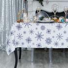 """Скатерть """"Доляна"""" Синие снежинки 250х149 см, 100% хлопок, 164 г/м2 - фото 494322"""