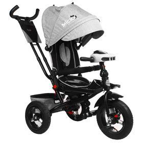"""Велосипед трехколесный Micio Comfort Plus, надувные колеса 12""""/10"""", цвет серый"""