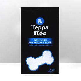 """Сухой корм """"Терра Пёс""""  для взрослых собак мелких и средних пород, 2,4 кг"""