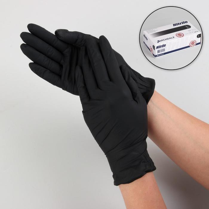 Перчатки нитриловые, размер L, 50 пар/100 шт