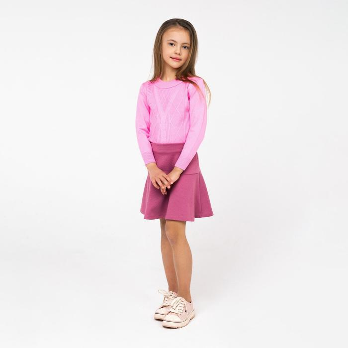Юбка для девочки, цвет брусника, рост 122 см - фото 76458407
