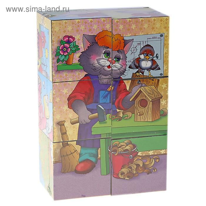 """Кубики """"Забавные животные"""", 6 штук"""