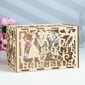 """Свадебный банк """"Виноградная лоза"""", дерево, разборный, 24,5х16,5х19,5 см"""