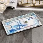 """Copernica """"2,000 rubles,"""" flat print, 18. 5x9,5x0,8 cm"""
