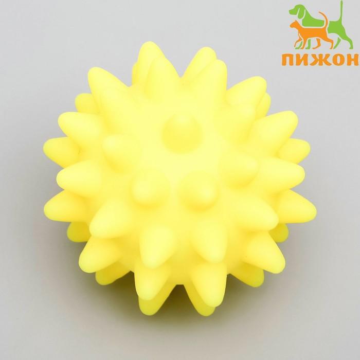 """Игрушка пищащая """"Мяч с шипами"""" для собак, 6,5 см, жёлтый"""