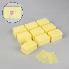 Салфетки для маникюра, безворсовые, плотные, 560 шт, цвет жёлтый