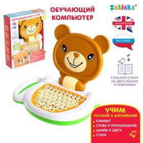 """ZABIAKA Learning computer """"Bear"""" brown sound SL-03083"""