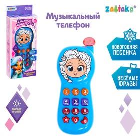 Музыкальный телефон «Снежная принцесса», свет, звук, цвет голубой