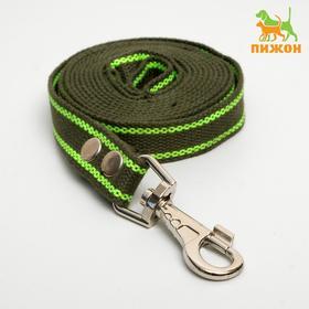 Поводок брезентовый, 3 м х 2,5 см, хаки/зелёный