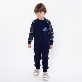 Спортивный костюм (толстовка, брюки) для мальчика, цвет синий камуфляж/тёмно-синий, рост 134 см (36)