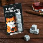 """The whisky stones are """"Use it"""", 4-piece"""