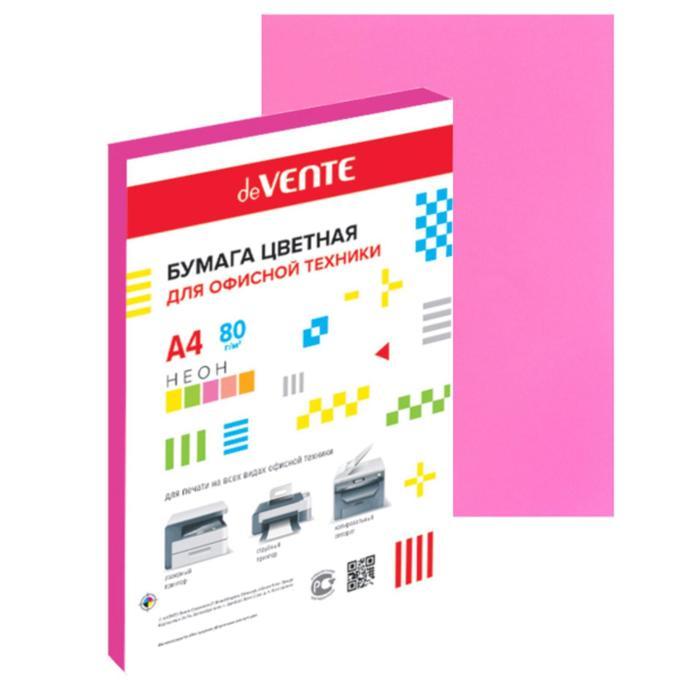 Бумага цветная А4, 50 листов, deVENTE, 80г/м², неоновый малиновый, в пакете - фото 7369698