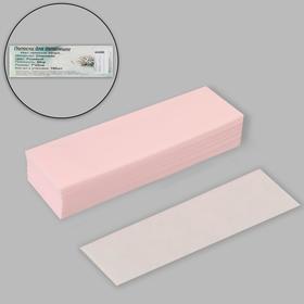 Полоски для депиляции, 21 × 7 см, 100 шт, цвет розовый