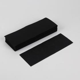 Полоски для депиляции, 21 × 7 см, 50 шт, цвет чёрный