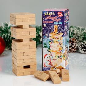 """Падающая башня 3в1 """"Новогодняя сказка"""", 54 бруска, алфавит"""