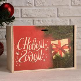 """Ящик-пенал """"С Новым годом! Подарок"""", 20х30х12 см, коробка с открывающейся крышкой, печать"""