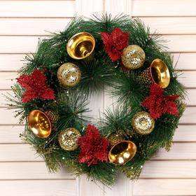 """Christmas wreath d 25 cm """"Red flowers and gold bells"""""""