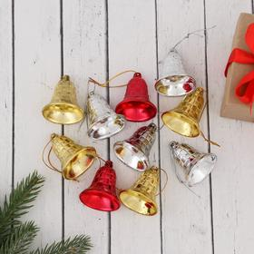 "Christmas tree decoration ""Bell cell"" (set of 10 pieces) 4 cm"