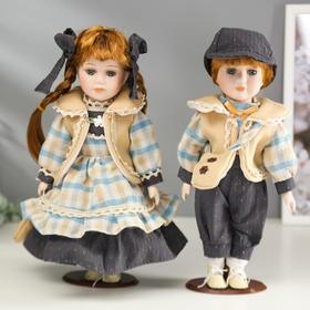 """Кукла коллекционная парочка набор 2 шт """"Лена и Сережа в нарядах в голубую полоску"""" 30 см"""