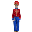 """Детский карнавальный костюм """"Гусар"""", 3 предмета, рост 134 см"""