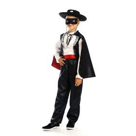 Карнавальный костюм «Зорро», шляпа, маска, рубашка, пояс, плащ, брюки, р. 30, рост 122 см